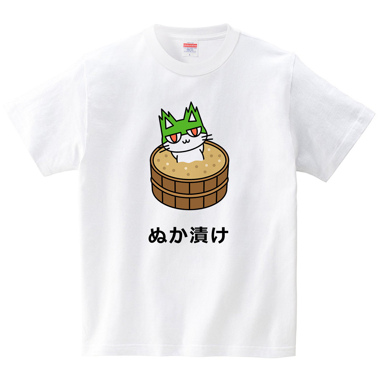 大根猫のぬか漬け(Tシャツ・ホワイト)(ニャディッシュ)