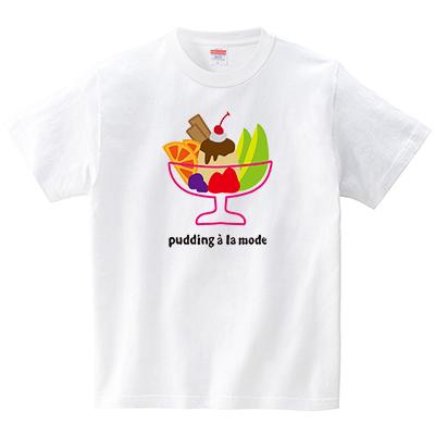 ブリンアラモード(Tシャツ・ホワイト)(CHATON_CATON_T)