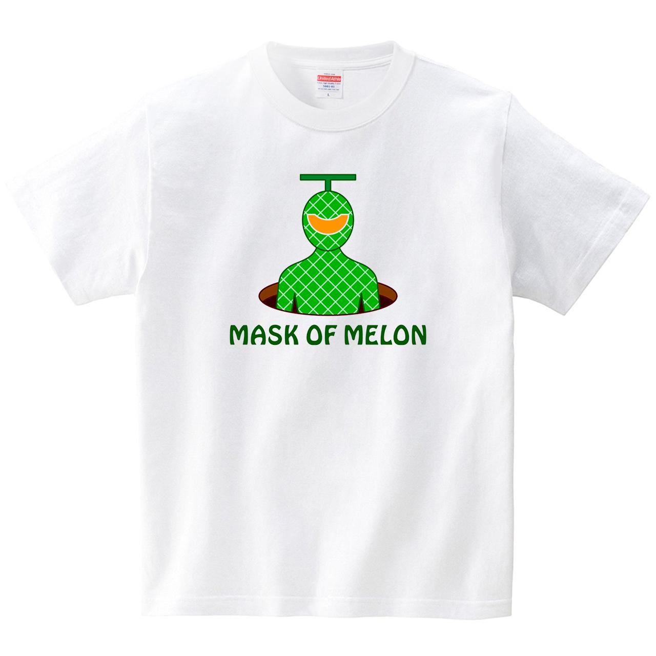 メロンのヒーロー(Tシャツ・ホワイト)(JACK IN THE PIX)