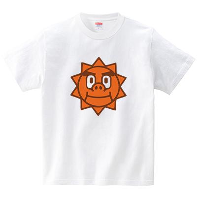 燦々と太陽サン(Tシャツ・ホワイト)(犬田猫三郎)