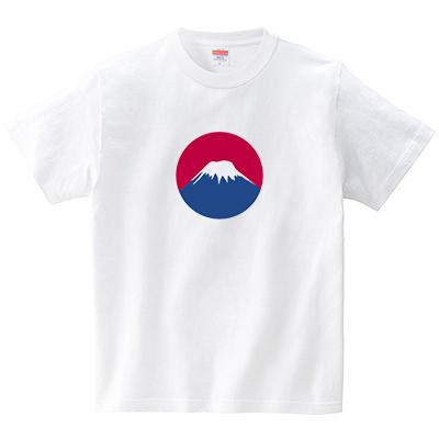 富士山日本(Tシャツ・ホワイト)(GMDW)