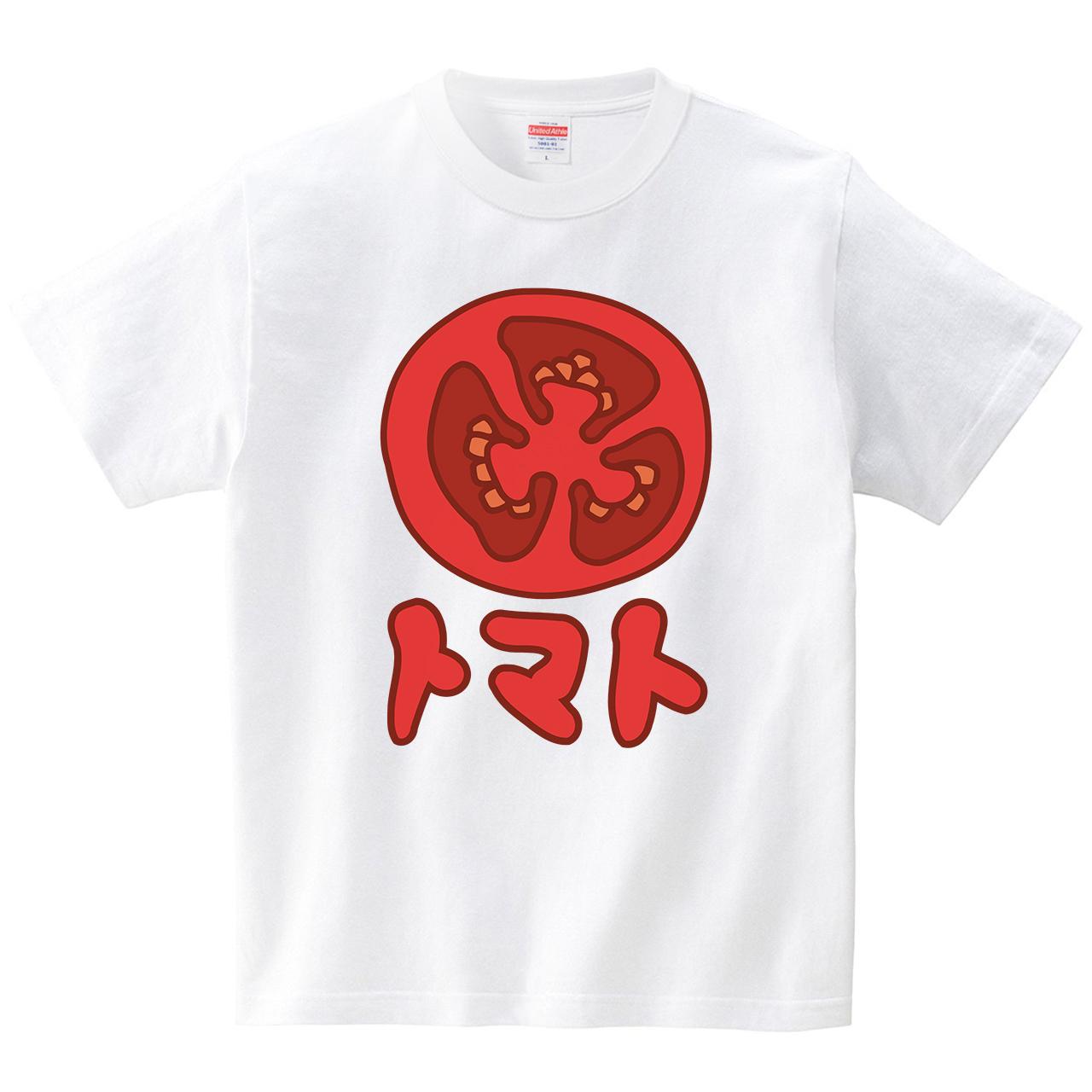 横断面なトマト(Tシャツ・ホワイト)(犬田猫三郎)