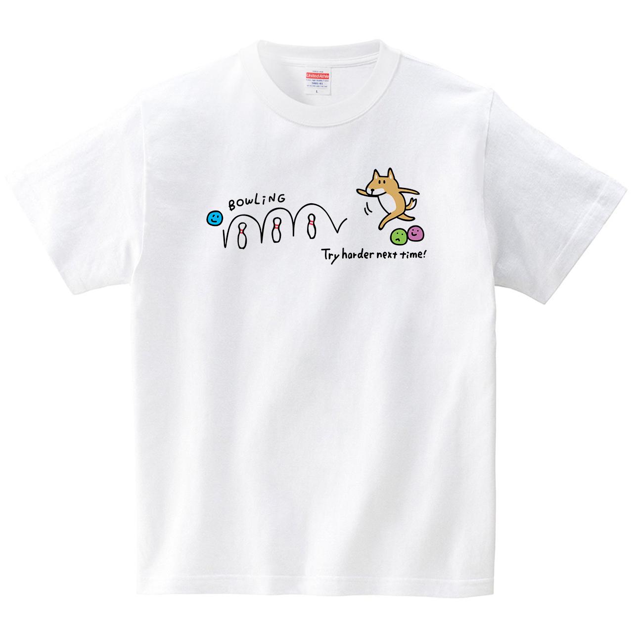 跳ねていくボウリングのボール(Tシャツ・ホワイト)(オワリ)