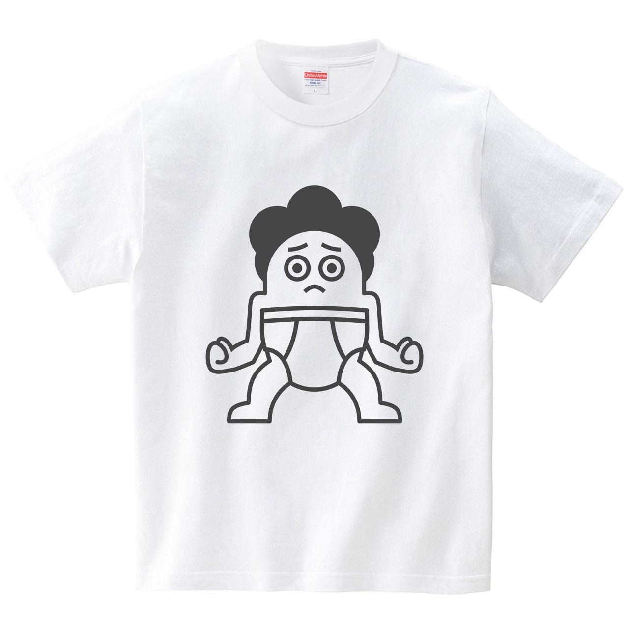 気合いパンツさん(Tシャツ・ホワイト)(犬田猫三郎)