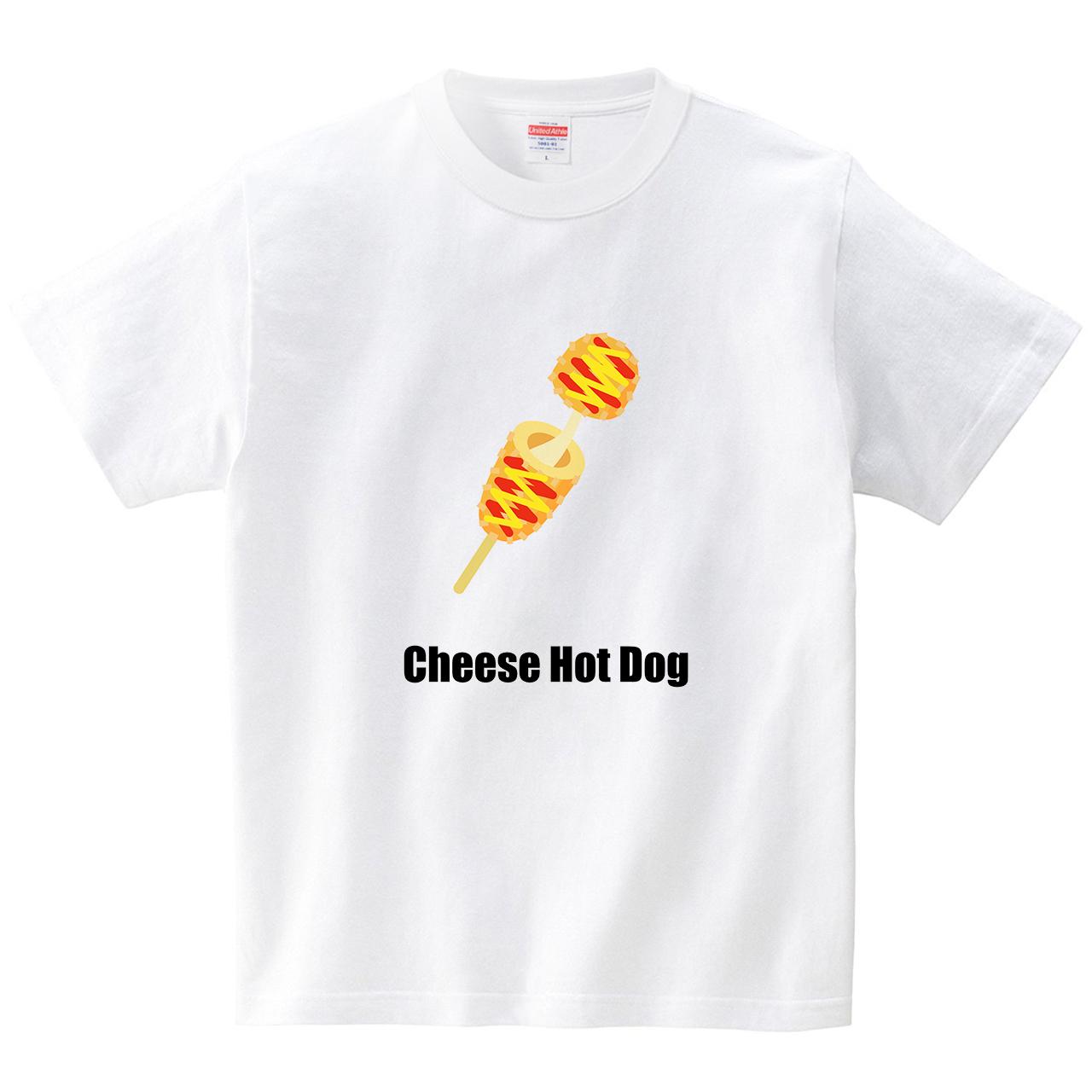 のびーるチーズハットグ(Tシャツ・ホワイト)(なごさん)