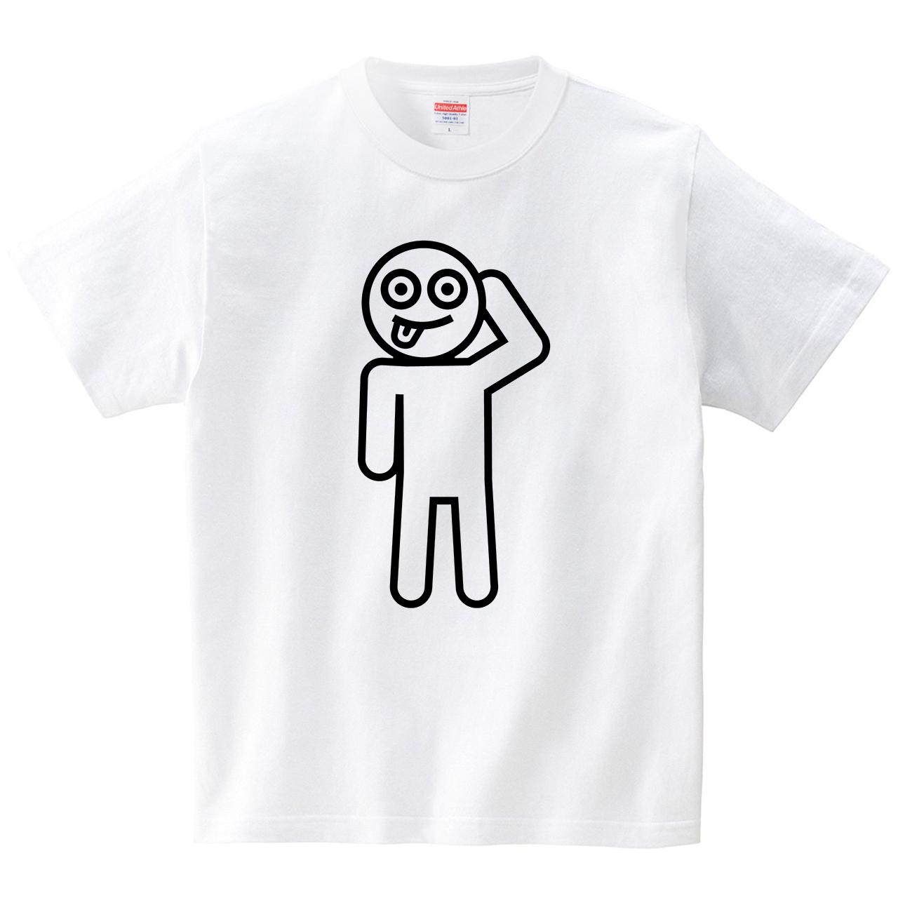 テヘェーサーセン(Tシャツ・ホワイト)(犬田猫三郎)