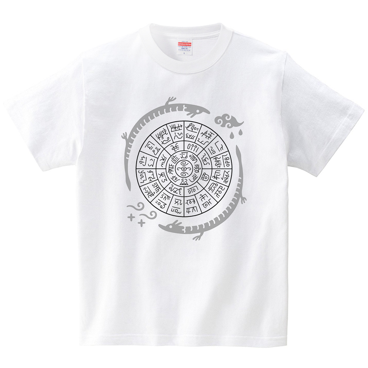 龍体文字 フトマニ図(Tシャツ・ホワイト)(tsukamotojunko)