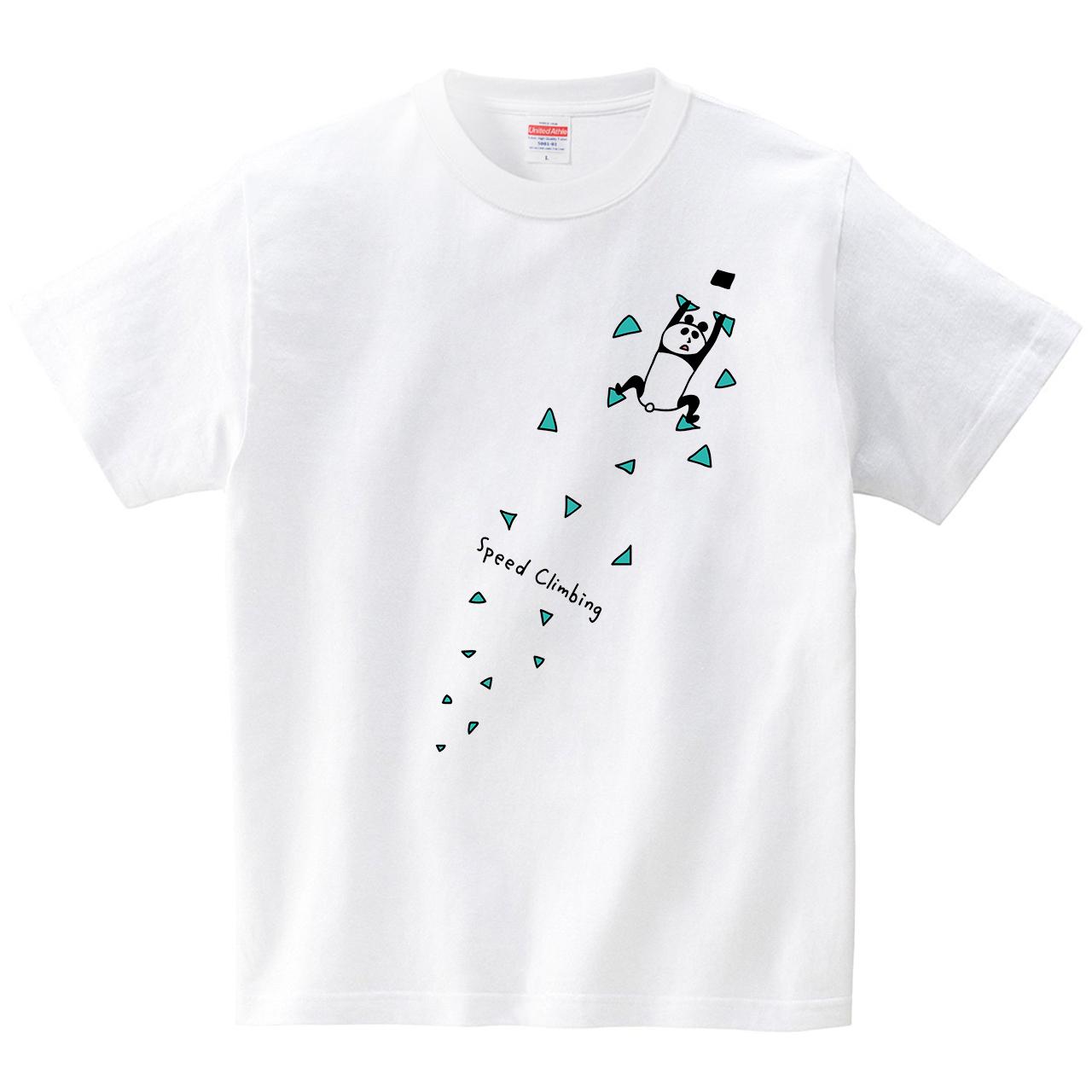 スピードクライミングのパンダ(Tシャツ・ホワイト)(オワリ)