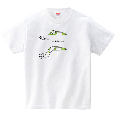 動きたくないパンダ(Tシャツ・ホワイト)(オワリ)