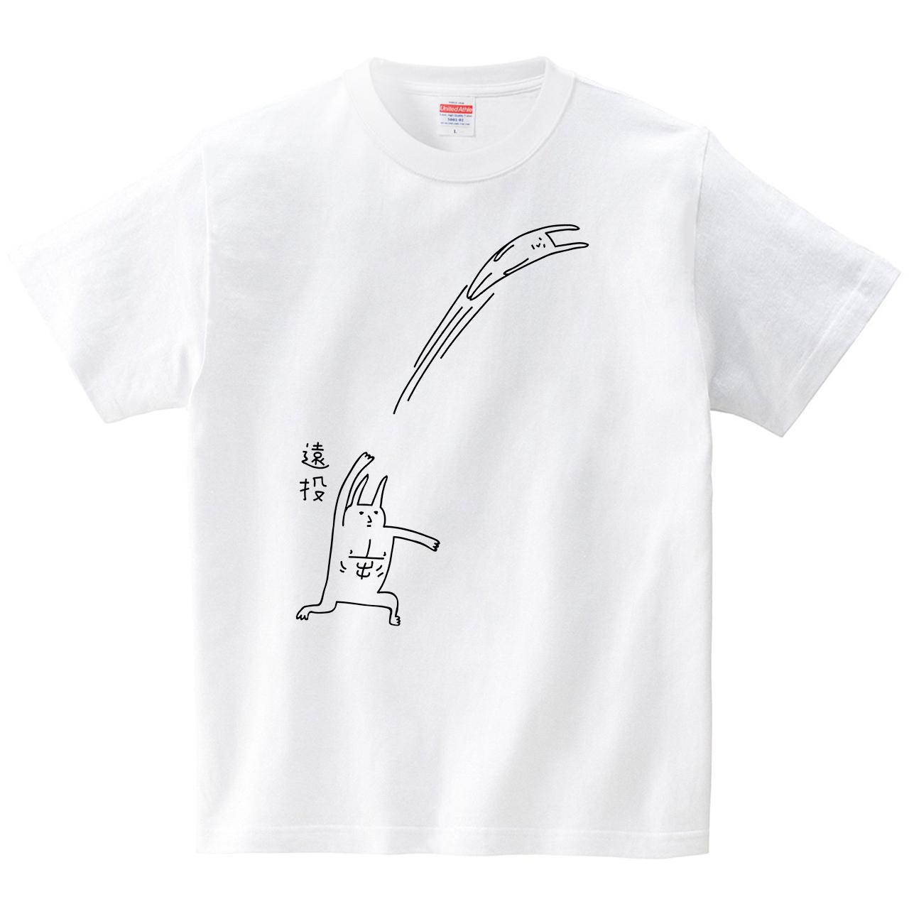 遠投ウサギ(Tシャツ・ホワイト)(オワリ)