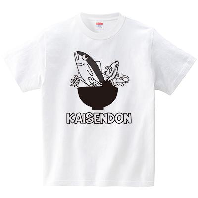 海鮮丼Tシャツ(Tシャツ・ホワイト)(CHATON_CATON_T)
