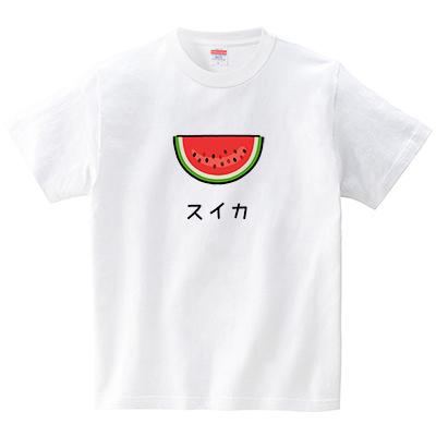 スイカ(Tシャツ・ホワイト)(tsukamotojunko)