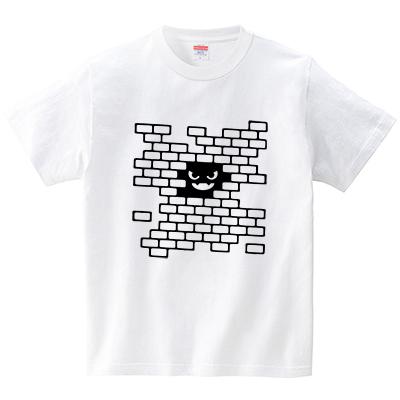 壁の中モンスター(Tシャツ・ホワイト)(犬田猫三郎)